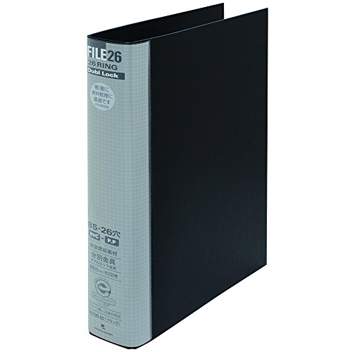 Maruman PP walnut cover da block [metal binder] B5 26 hole black F679R-05 (japan import)
