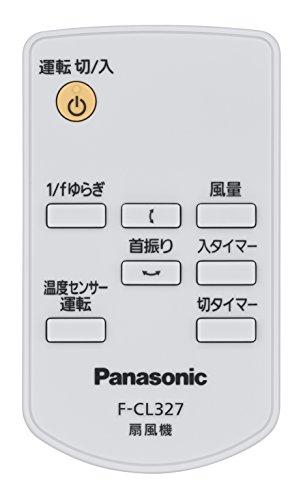 Panasonicリビング扇風機ホワイトF-CL327-W