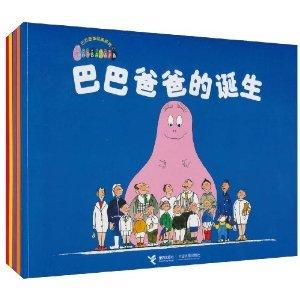 Barbapapa Classic Series-Five Books-Volume One (Chinese Edition) pdf