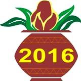 Hindu Fasts and Festivals Calendar