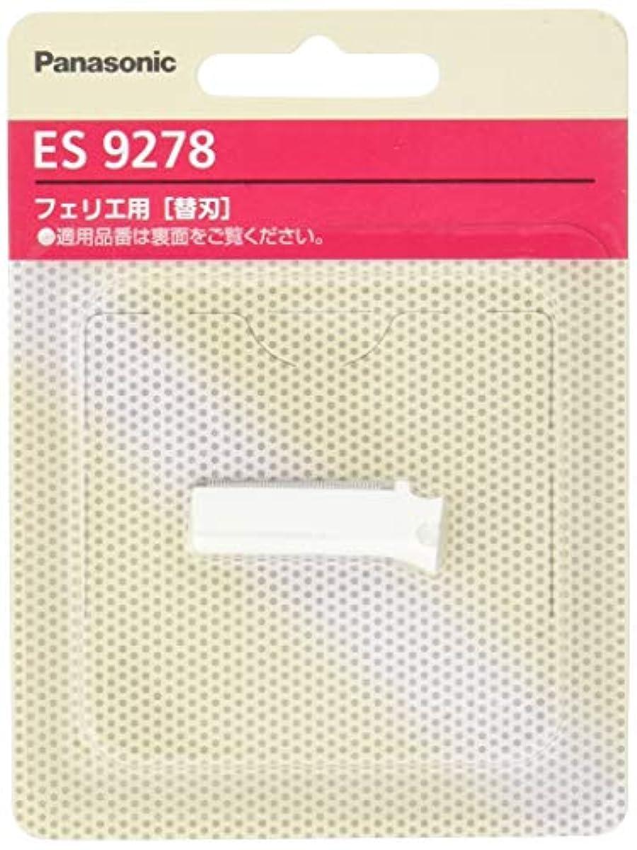[해외] 파나소닉 면도날 회 re에 페이스용 ES9278