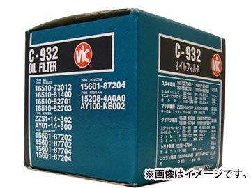 VIC オイルフィルター C-230/C-228×2 UDトラックス クオン LDG-CD5Y GH11-T 2010年05月~ B00JGJ1TPQ