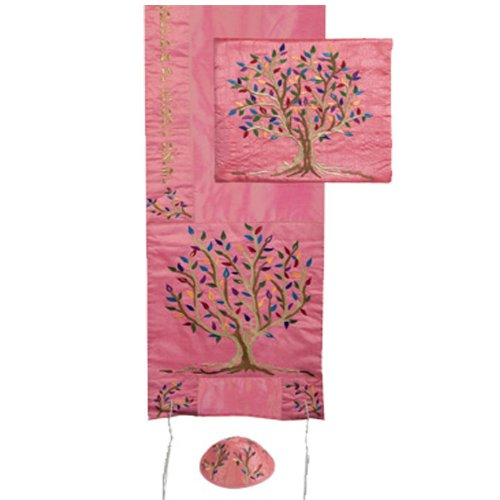 Yair Emanuel Tree of Life Design Embroidered Raw Silk Pink Tallit Set