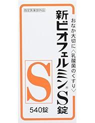 日亚:Biofermin 武田 乳酸菌益生菌整肠片 540粒2045日元约¥129