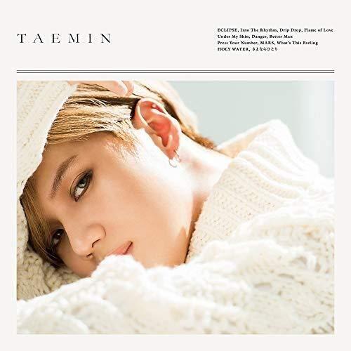 태민 TAEMIN(통상반)