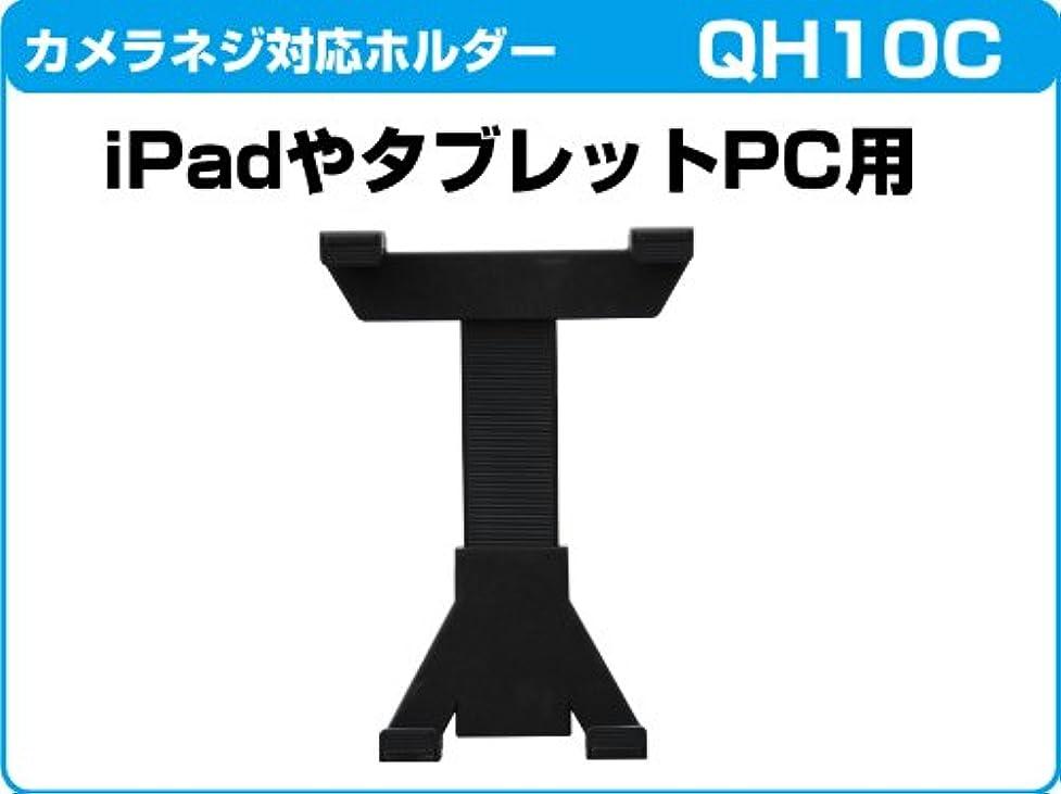 塩管理する農業tmsDirect 基板用 樹脂スペーサー 8mm 取付穴4mm PCB ワンタッチ取り付け マザーボードにも【10個セット】