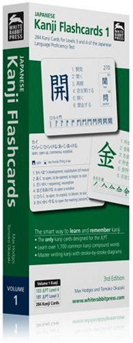 Japanese Kanji Flashcards, Vol. 1 (Third Edition)