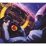 Eureka Seven - Ao O.S.T. Vol.2 [Japan LTD CD] SVWC-7889