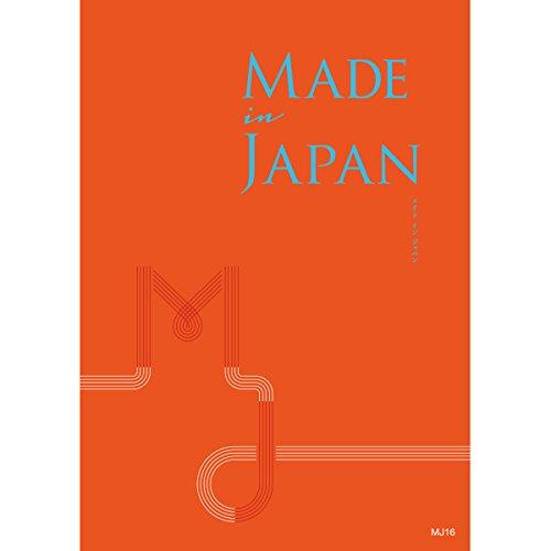 Made In Japan メイドインジャパン ギフトカタログ MJ16コース (風呂敷による包装済み/柚子) B077NVC6H2  (風呂敷による包装済み/柚子)