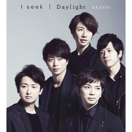 I seek / Daylightの嵐