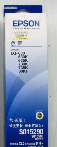 EPSON 爱普生 LQ630K色带架/框 C13S015583 适配?LQ-630K/635K/730K/80KF