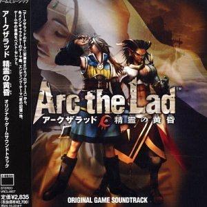 Arc the Lad: Seirei No Tasogare