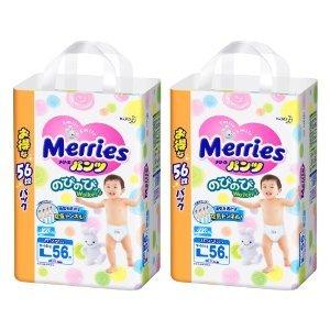 Kao   Diapers   Merries Pants Nobinobi Walker L-size { 9kg~14kg } 112sheets [ Case sale 56sheets × 2pack ] Japanese Import