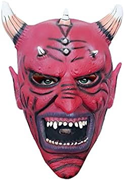 Máscara De Disfraces De Halloween Máscara De Cara De Monstruo De ...