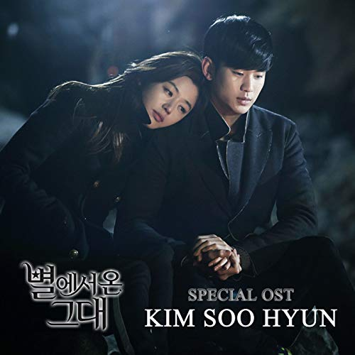 My Love From the Star 별에서 온 그대 (Original Television Soundtrack) Special - Promise 약속 (Kim Soo Hyun My Love From The Star)