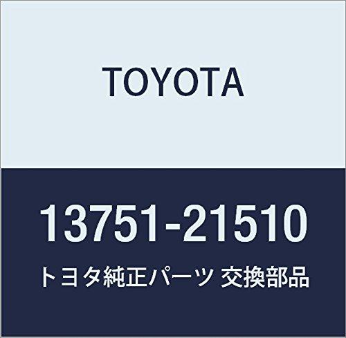 Toyota 13751-21510 Valve Lifter