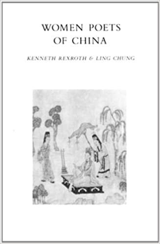 Women Poets of China (New Directions Paperbook): Kenneth