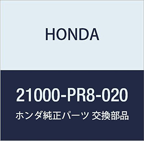 HONDA (ホンダ) 純正部品 ケースCOMP. クラツチ 品番21000-P4A-A00 B00LIUFXUI -|21000-P4A-A00