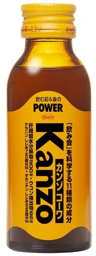 興和新薬 カンゾコーワドリンク B07L9VZ11Z 100ml 瓶 瓶 50本入 50本入 B07L9VZ11Z, 生まれのブランドで:46bd2adb --- ijpba.info