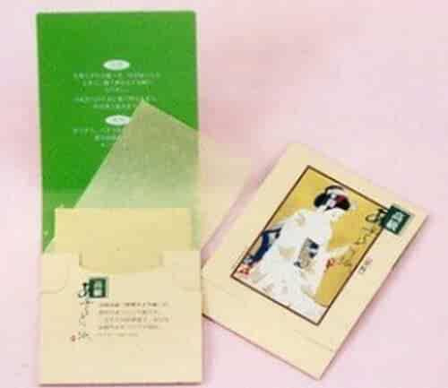 Japanese Premium Oil Blotting Paper 200 Sheets (B), Large 10cm x7cm by Maiko
