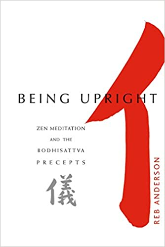 essays on living by the 5 precepts of becoming ethical