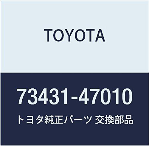 Genuine Toyota 73431-47010 Seat Belt Retracter Cover