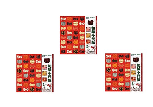 Hello Kitty Silhouette (Toyo 3 pack set Hello Kitty Washi Yuzen Chiyogami Origami papers Yuwa 15cm 033801 from Japan)