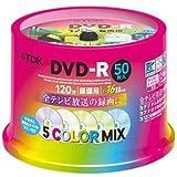 TDK 録画用DVD-R デジタル放送録画対応(CPRM) 1-16倍速対応 手書き対応 5COLOR MIX 50枚スピンドル DR120DMC50PUC