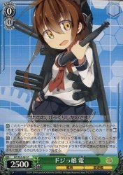 KC/S25-061 [C] : ドジっ娘 電