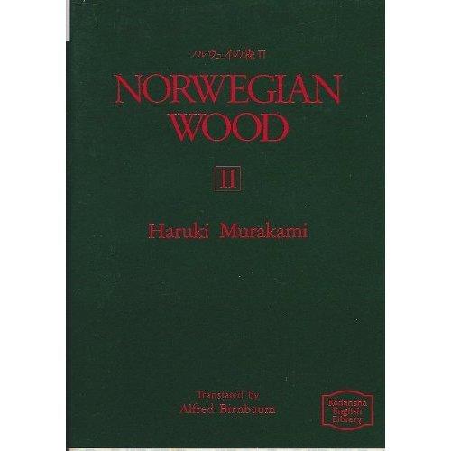 murakami norwegian wood - 7