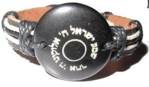 Shema Israel Jewish Prayer Leather Tribal Cuff Wristband (Tribal Leather Wristband)