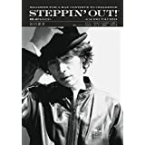 STEPPIN' OUT!2021年 6月号