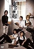 Tohoshinki All About Tohoshinki Season 2 (5DVD Digipak, All Zone, English Sub)