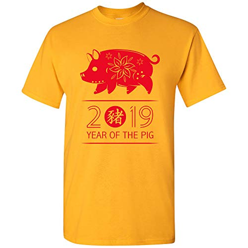 2019 Year of The Pig - Chinese Zodiac Sign Astrology New Year T Shirt - Medium - Gold
