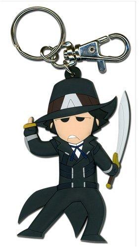 Gun Sword: Van SD PVC Key Chain - Keychain Pvc Sword