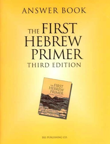 Answer Book for The First Hebrew Primer by Ethelyn Simon (1997-08-01)