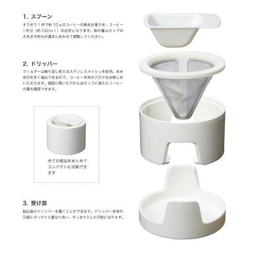 Coffee Maker That Makes One Cup At A Time : Kinto Column Cofee Maker from Japan Coffee Brewer to Make One Cup at a Time Appliances Store