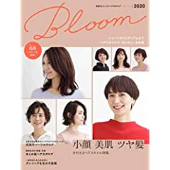 BLOOM 最新号 サムネイル