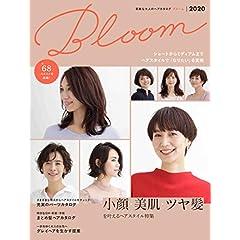 BLOOM 表紙画像