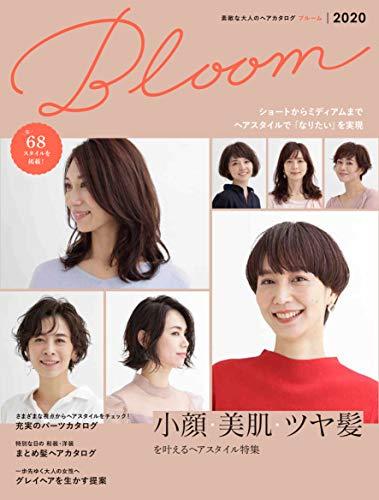 BLOOM 最新号 表紙画像