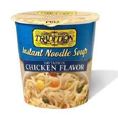 Tradition Instant Cup Soup Chicken 12x 2.29OZ