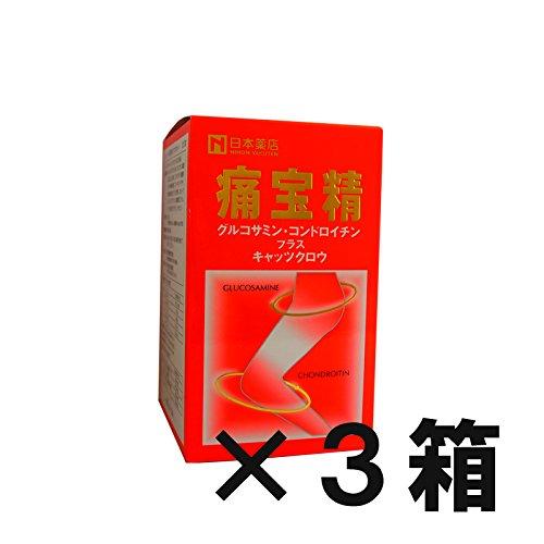 薬王製薬 痛宝精(ツウホウセイ) 300粒 B071WLWDW9 1