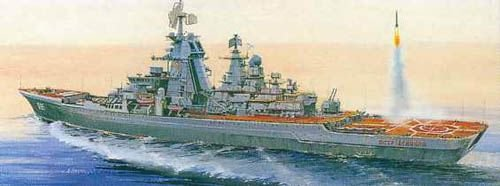Zvezda Models Russian Battlecruiser Petr Velikiy Kit