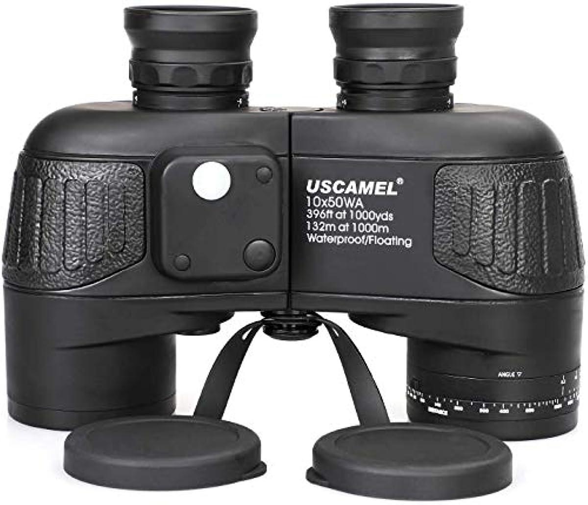 [해외] USCAMEL® 레인지 뷰 파인더 kompas 부착10X50밀리터리 방수 오름 배율 쌍안경 - 적용 버드워칭 콘서트 수렵