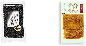 [2点セット] 国産 黒豆茶(200g)・飛騨山味屋 ピリッと割干し昆布(230g)
