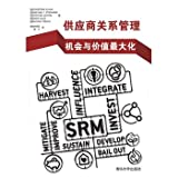 img - for Supplier Relationship Management - and the opportunity to maximize the value(Chinese Edition) book / textbook / text book