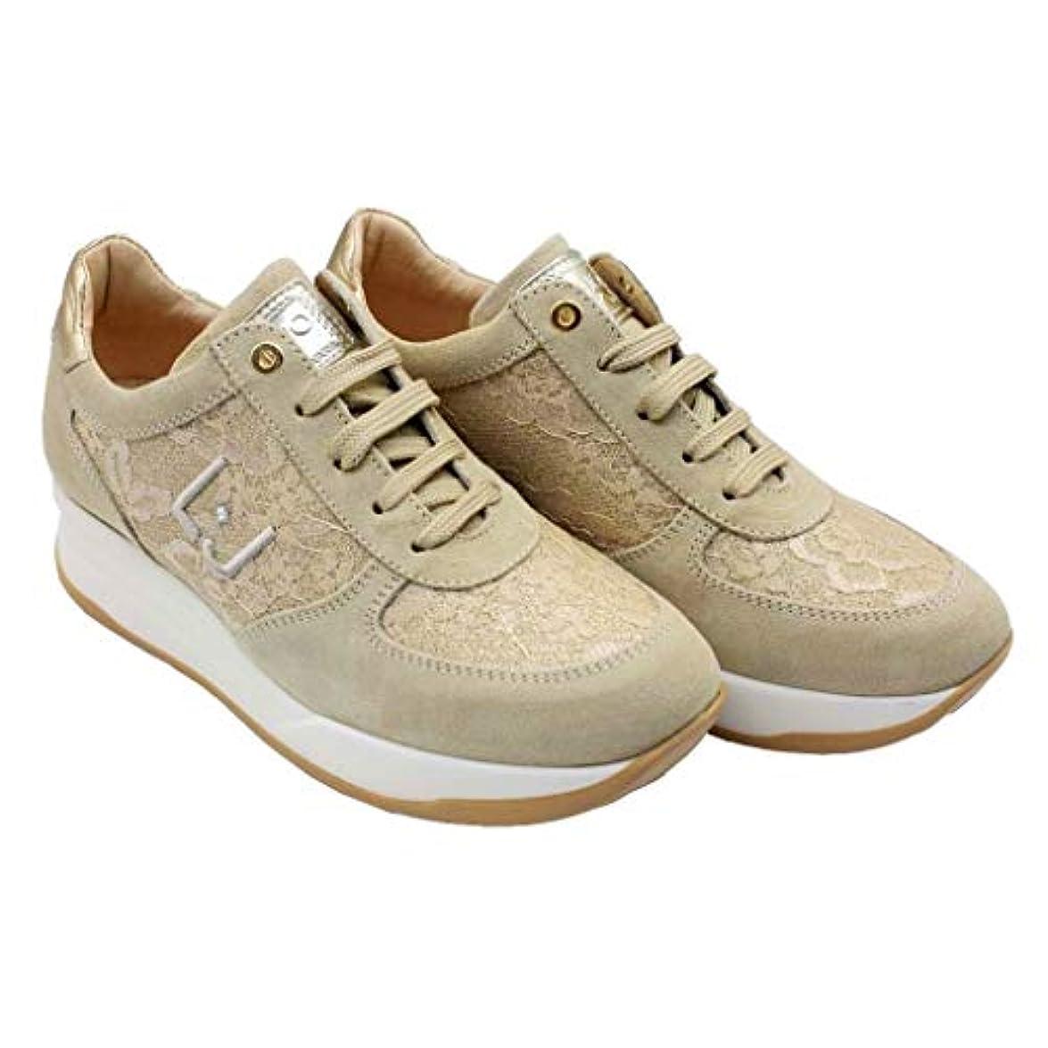 Liu Jo Girl L4a4 20379 0493x105 Beige Sneakers Scarpe Donna Calzature Comode