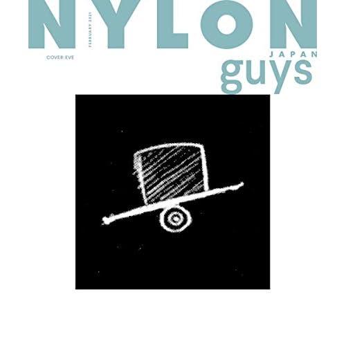 NYLON JAPAN guys 2021年 2月号 表紙画像