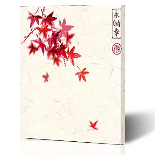 Canvas Prints Wall Art Stretched Framed Plant Red Japanese Maple Leaves Joy On Japan Nature Sumi 12 x 16 Inches Modern Painting Home Decor Wrapped Gallery Artwork