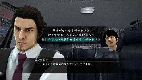 Yakuza 5 [Japan Import]